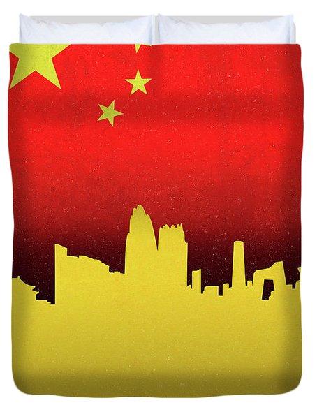 Beijing China World City Flag Skyline Duvet Cover