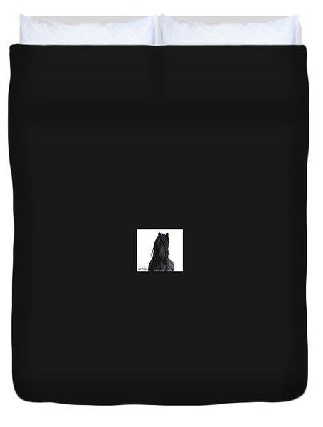 Black Pearl Gaze Duvet Cover