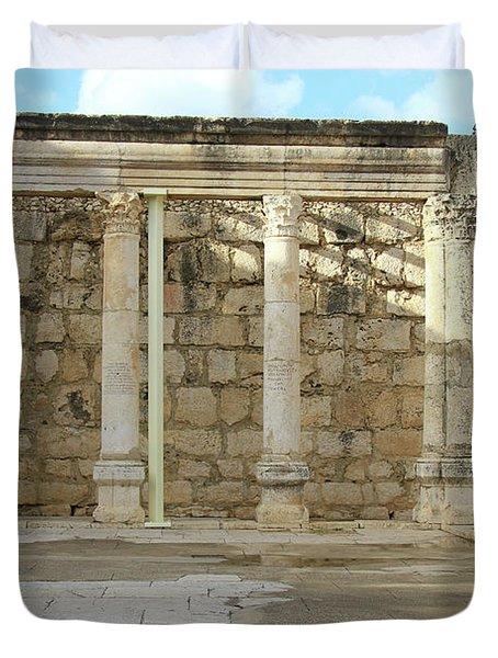 Capernaum, Israel - Synagogue Duvet Cover