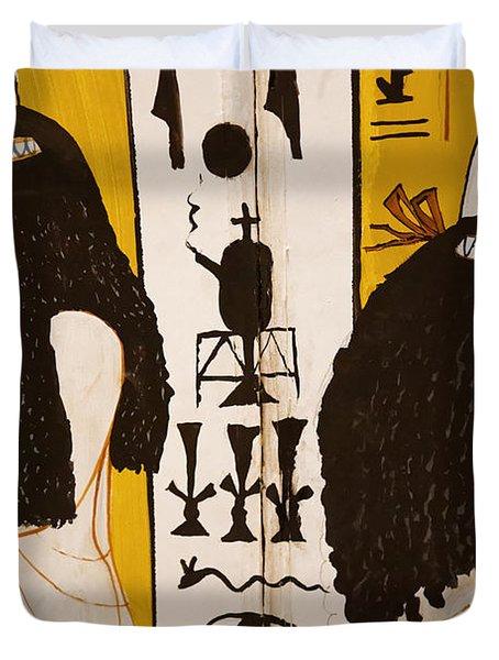 Egyptian Glory Duvet Cover