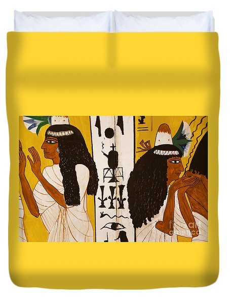 Duvet Cover featuring the photograph Egyptian Glory by Sue Harper