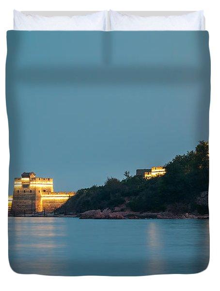 Great Wall At Night Duvet Cover