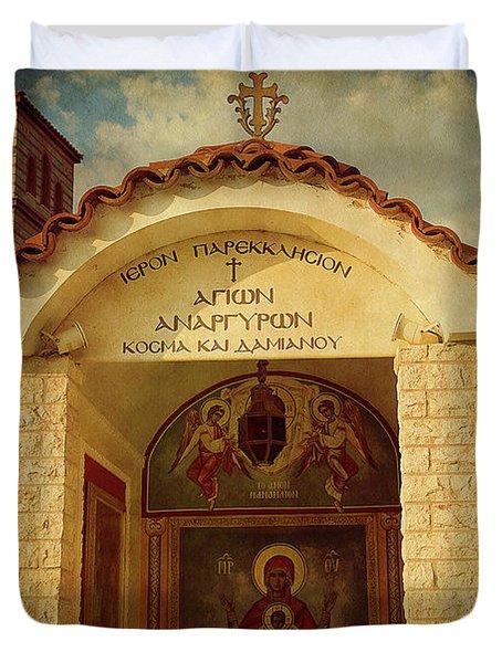 Duvet Cover featuring the photograph Greek Church by Milena Ilieva