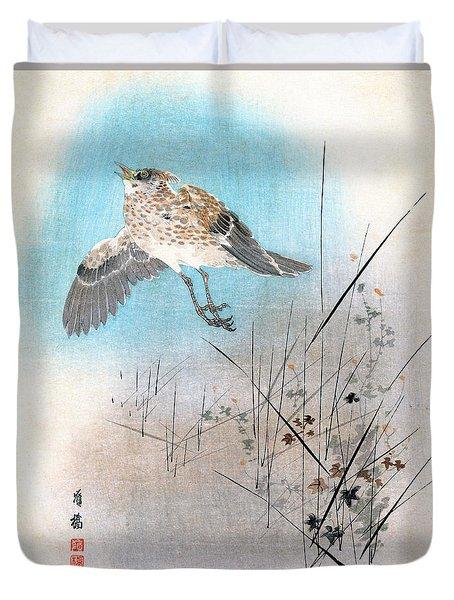 Ground Sparrow Duvet Cover