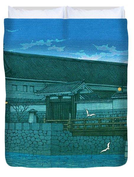 Hirakawamon - Top Quality Image Edition Duvet Cover