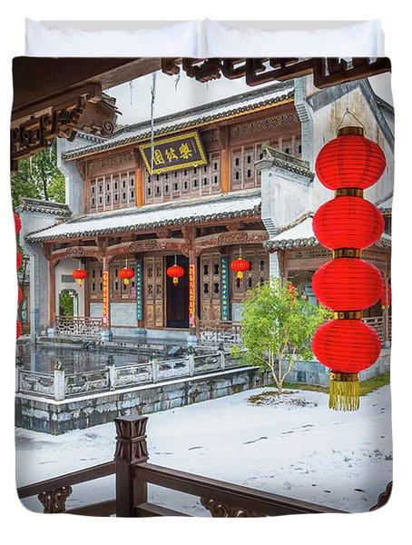 Hongcun Courtyard Duvet Cover