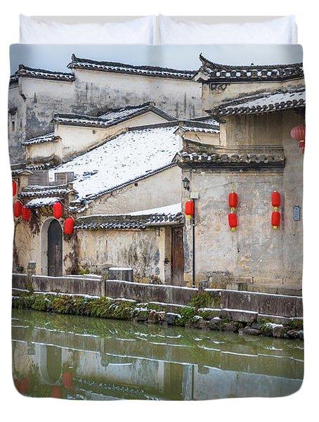 Hongcun Reflection Duvet Cover