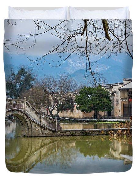 Hongcun Round Bridge Duvet Cover