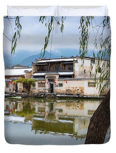 Hongcun Tree Duvet Cover