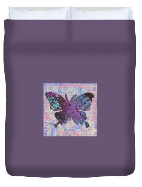 Imagine Butterfly Duvet Cover