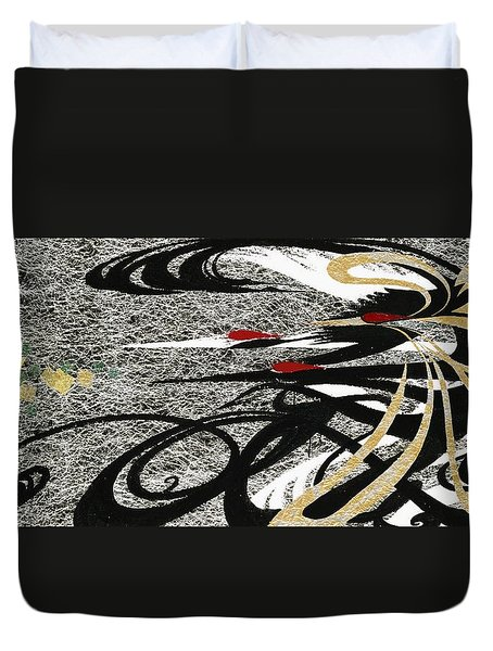 Japanese Modern Interior Art #124 Duvet Cover