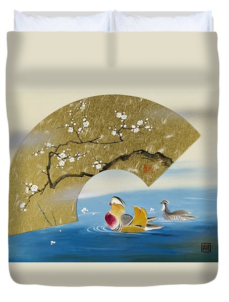 Japanese Modern Interior Art #164 Duvet Cover