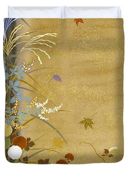 Japanese Modern Interior Art #88 Duvet Cover