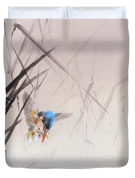 Kingfisher - Digital Remastered Edition Duvet Cover