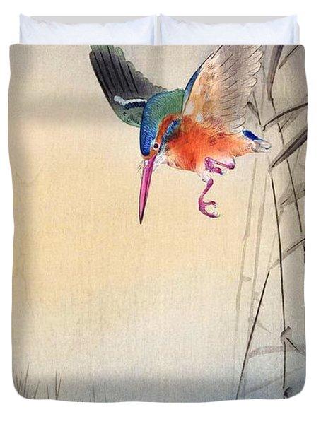 kingfisher hunting fish - Digital Remastered Edition Duvet Cover