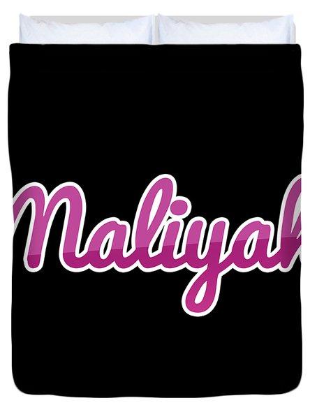 Maliyah #maliyah Duvet Cover