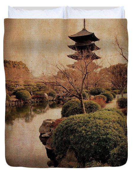 Memories Of Japan 2 Duvet Cover