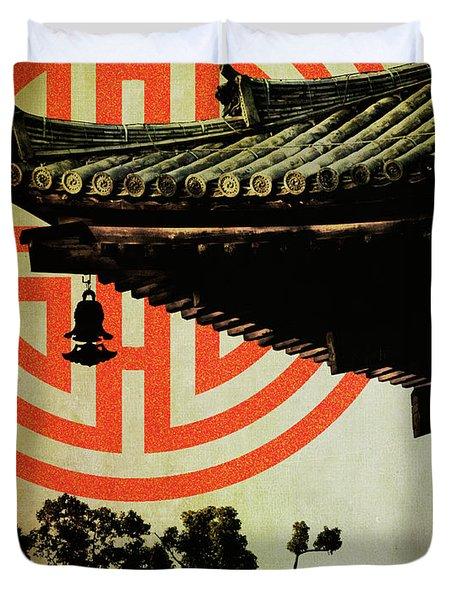 Memories Of Japan 5 Duvet Cover