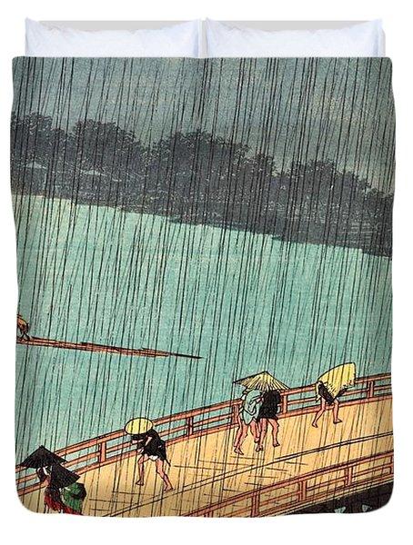 One Hundred Famous Views Of Edo - Sudden Shower Over Shin-ohashi Bridge And Atake Duvet Cover