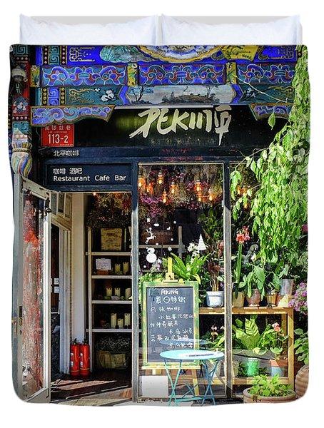 Peking Cafe Duvet Cover