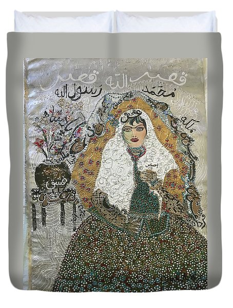 Persian Women Quajar Duvet Cover