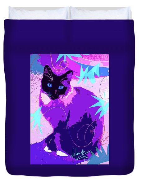 Pop Cat Cocoa Duvet Cover