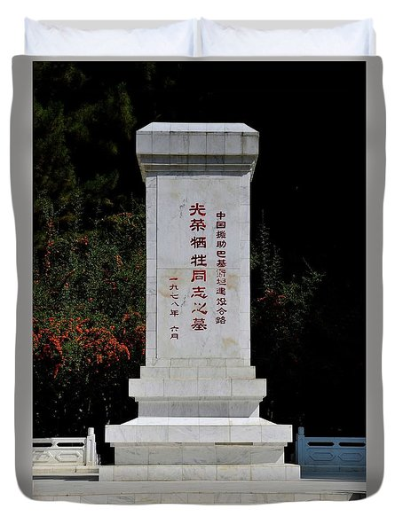 Remembrance Monument With Chinese Writing At China Cemetery Gilgit Pakistan Duvet Cover