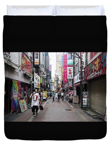 Shinjuku Duvet Cover