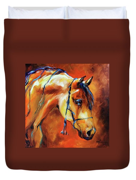Showtime Arabian Duvet Cover