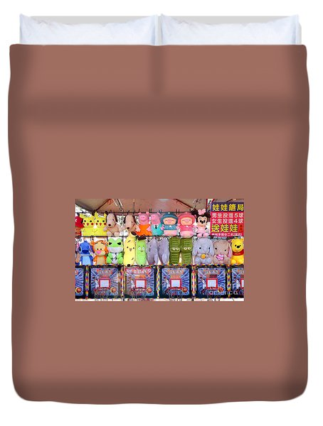 Stuffed Animals And Cartoon Characters Duvet Cover