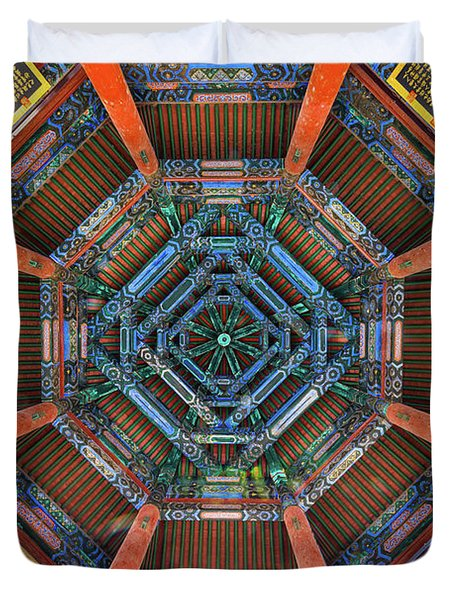 Summer Palace Ceiling Duvet Cover