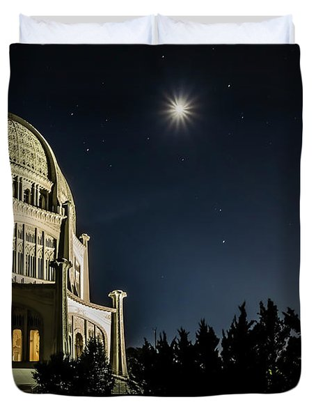 The Bahais Temple On A Starry Night Duvet Cover