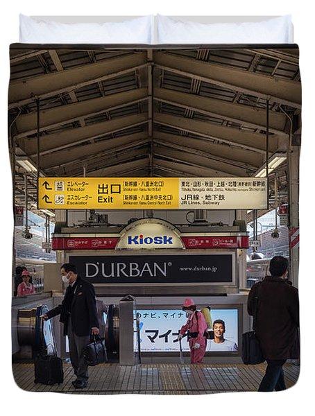 Tokyo To Kyoto Bullet Train, Japan 2 Duvet Cover