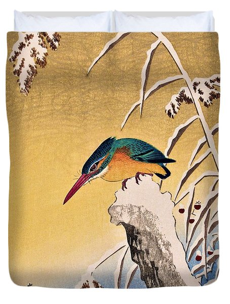 Top Quality Art - Kingfisher In Snow Duvet Cover
