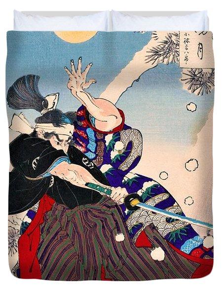 Top Quality Art - Kobayashi Heihachiro Duvet Cover