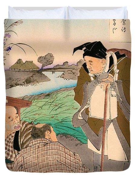 Top Quality Art - Matsuo Basho Duvet Cover