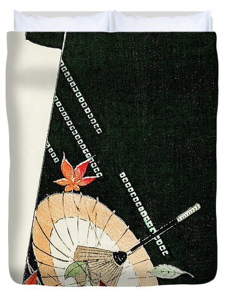 Umbrella Design Kimono - Japanese Traditional Pattern Design Duvet Cover