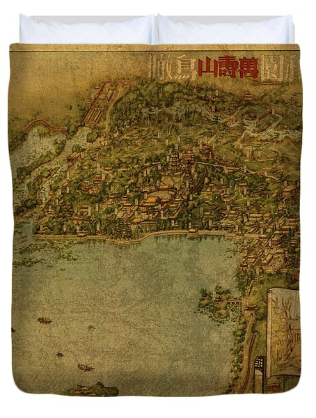 Vintage Map Of Beijing China Summer Palace 1954 Duvet Cover