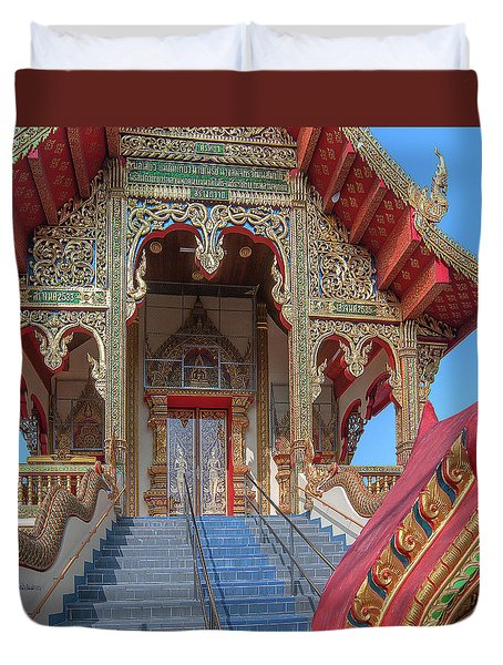 Duvet Cover featuring the photograph Wat Chai Mongkon Phra Ubosot Entrance Dthlu0394 by Gerry Gantt