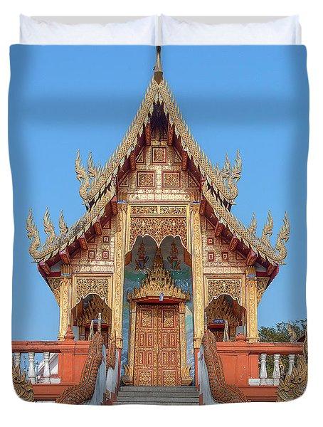 Wat Nong Tong Phra Wihan Dthcm2639 Duvet Cover