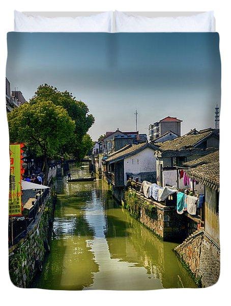 Water Village Duvet Cover