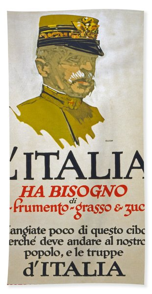 Italy Has Need Of Meat Wheat Fat And Sugar Hand Towel