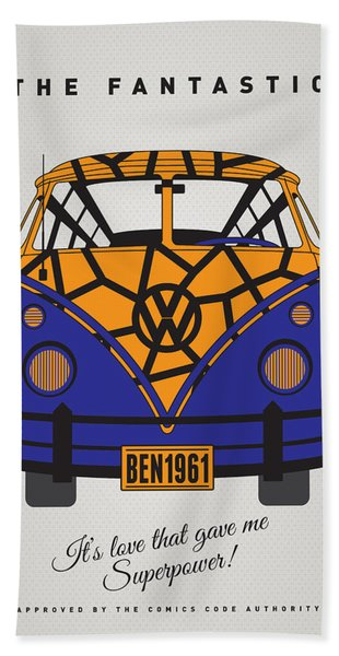 My Superhero-vw-t1-the Thing Bath Towel