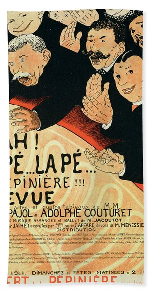Reproduction Of A Poster Advertising Hand Towel