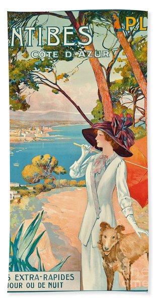 Antibes Vintage Travel Poster Bath Towel