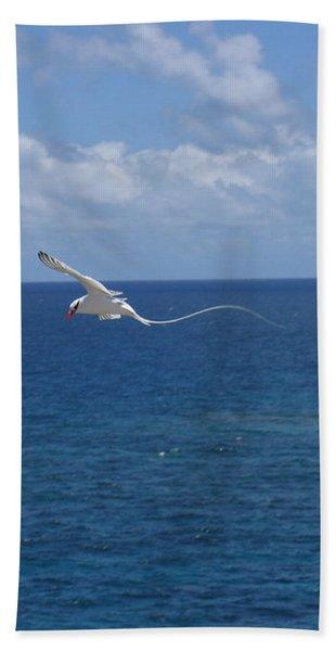 Antigua - In Flight Bath Towel