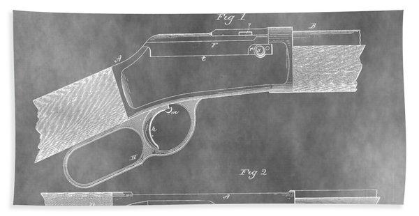 Antique Winchester Rifle Patent Bath Towel