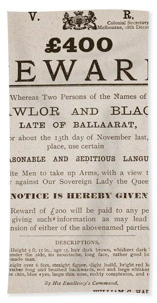 Australian Reward Poster, 1854 Hand Towel