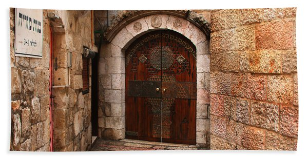 Door In Jerusalem Bath Towel