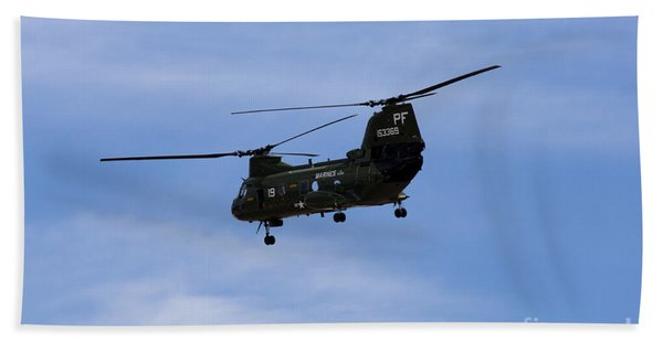 Ch-46 Vietnam Era Paint Bath Towel